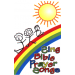 Sing Bible Prayer Songs 2 CD Deluxe Edition